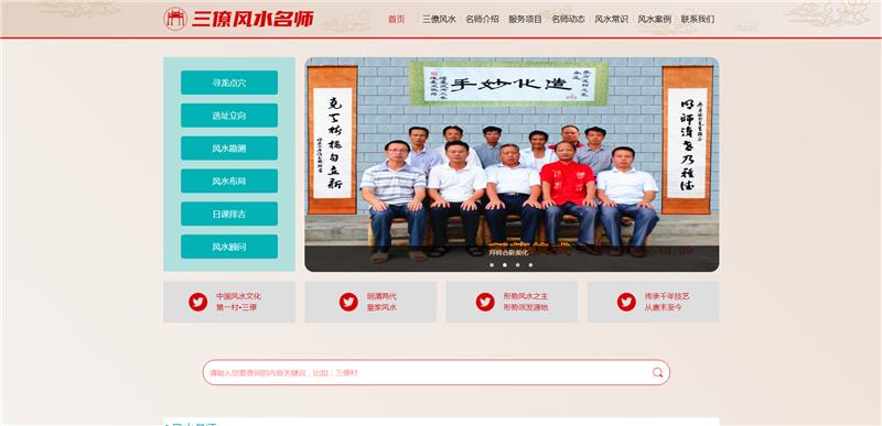 江西贛州學校單位門戶網站建設案例.jpg
